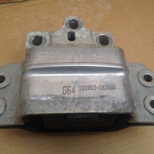 suport-motor-vw-passat-cc-2011-2-0-cbab-69f2338040e7055b67-0-0-0-0-0