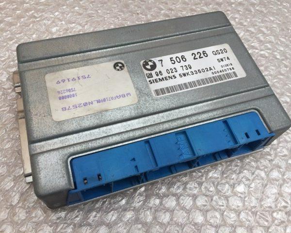 modul-releu-imobilizator-bmw-x5-e53-61356905667-5d683f17a1d90272d3-0-0-0-0-0